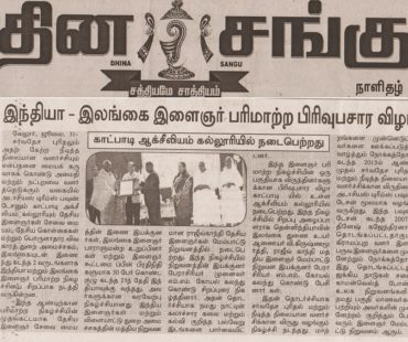 News papers 6