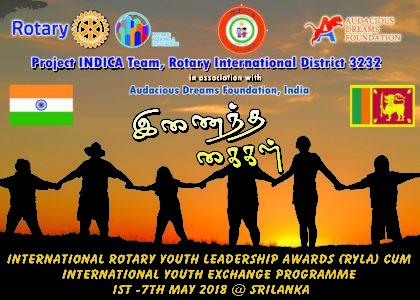 International Rotary Youth Leadership Awards(RYLA)