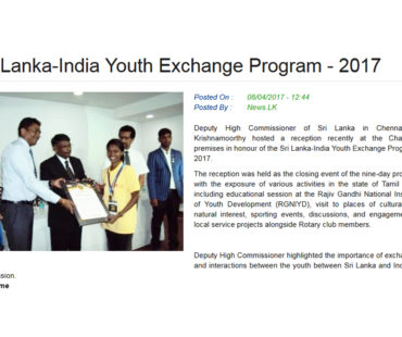Lanka News Center copy