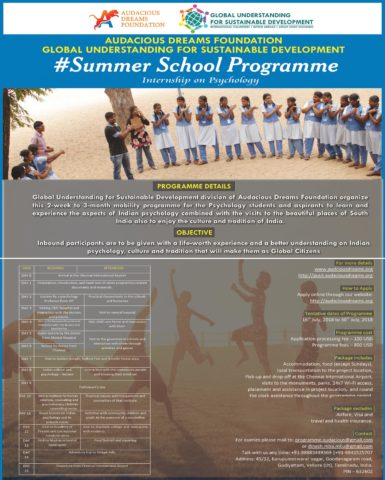 Summer School Programme 2018
