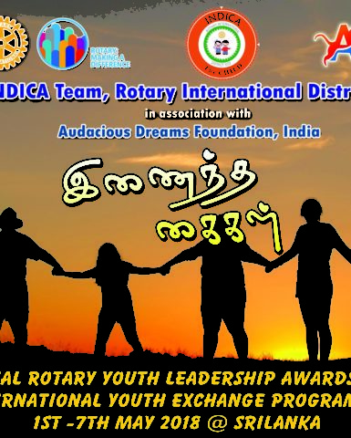 International Rotary Youth Leadership Awards(RYLA)